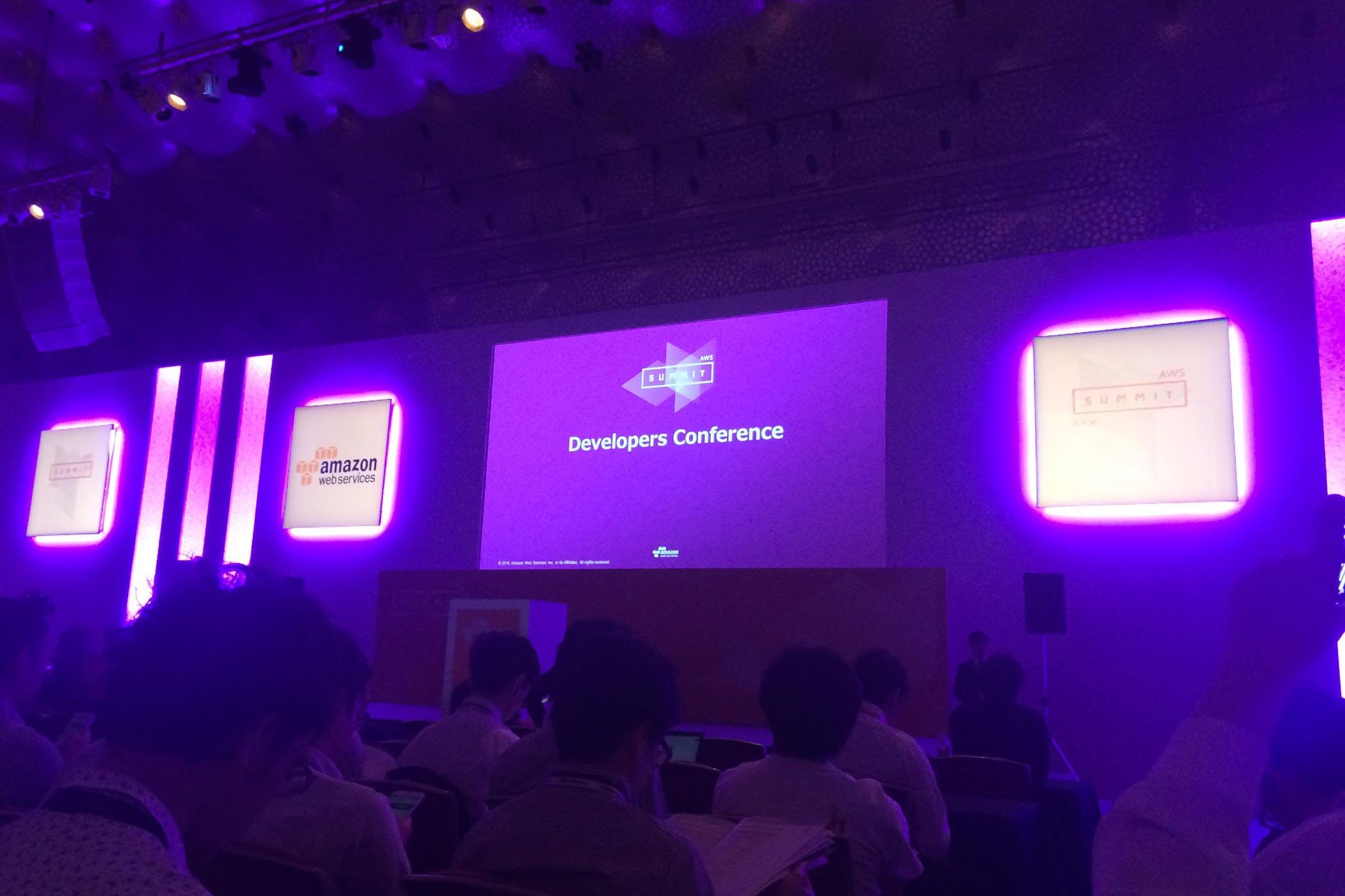 AWS Summit Tokyo 2016 イベントレポート