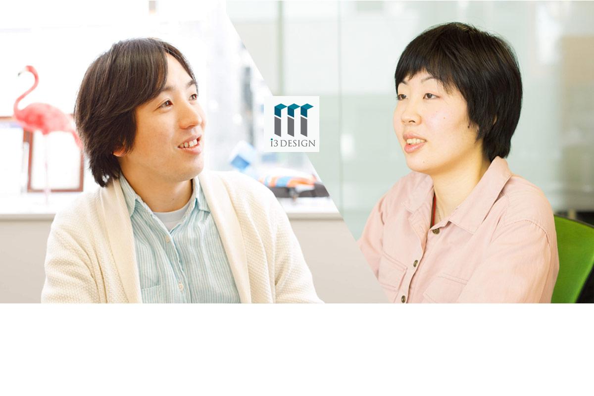 【インタビュー】ITベンチャー企業の社員のパッションを聞いてみた PART2