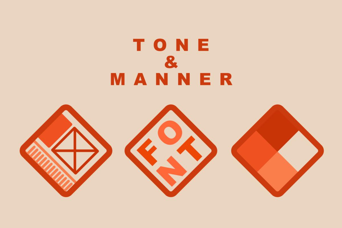 ルールを決めてデザインする。Webサイト制作で取り入れたい「トンマナ」設計のコツとポイント